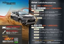 pajero-promotion-may